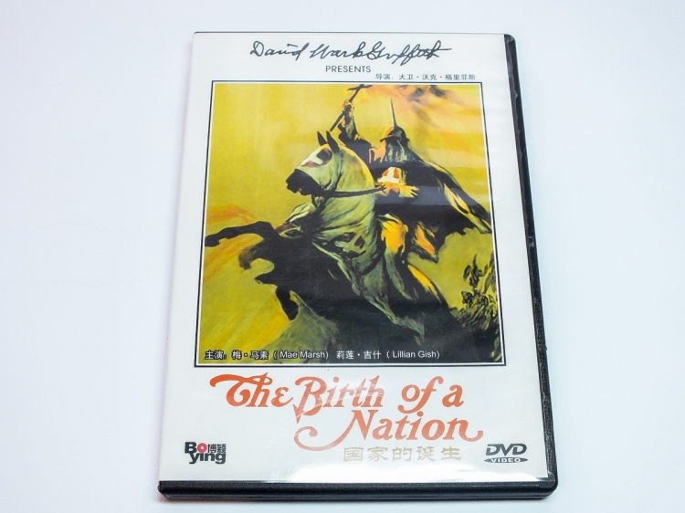 "DVD ""Birth of a Nation"""